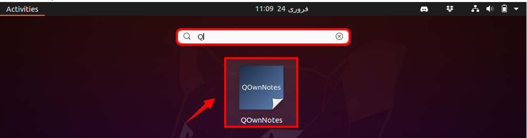 D:\Aqsa\17 march\How to install QOwnNotes on Ubuntu 20\How to install QOwnNotes on Ubuntu 20\images\image8 final.png