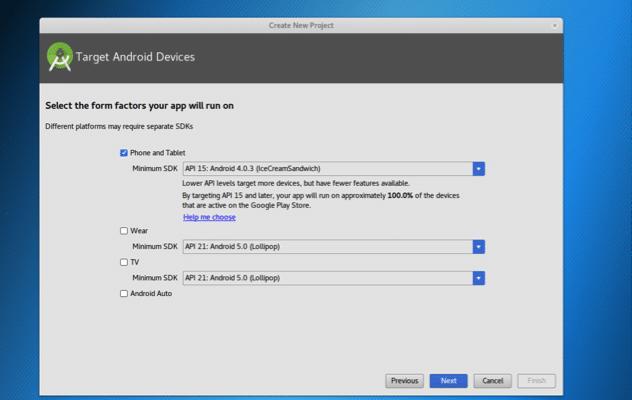 Android Studio Ubuntu Tutorial – Linux Hint
