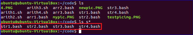 Bash Wildcard Tutorial – Linux Hint