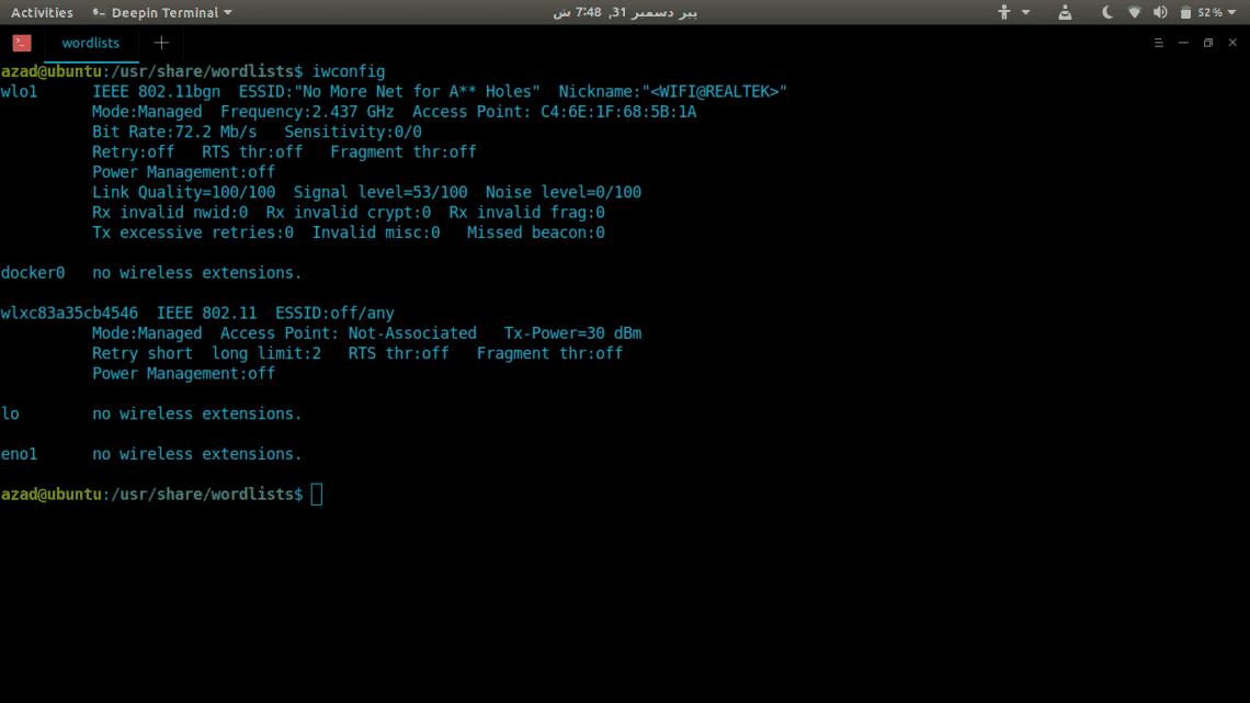 Install Aircrack-ng on Ubuntu – Linux Hint