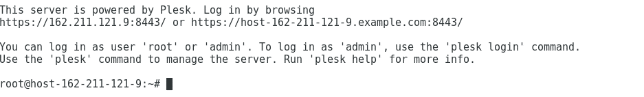 Installing and securing Plesk – Linux Hint