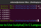 How to Use isalpha() in C Language